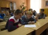 "The seminar ""Social violence and discrimination"""