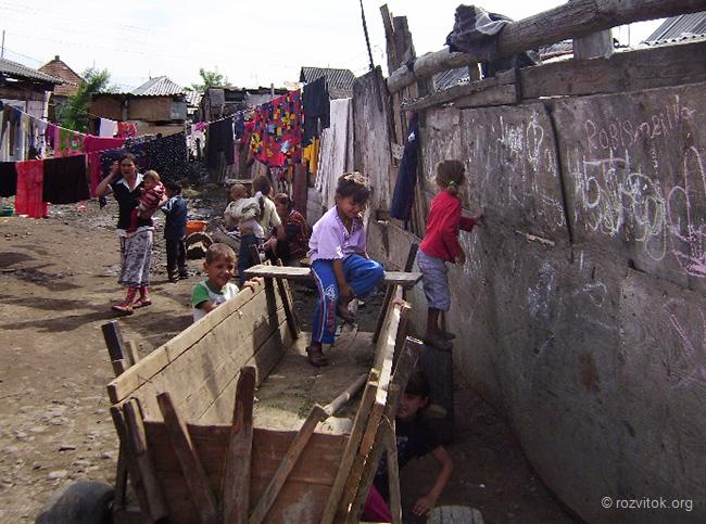 ромська національна меншина в Закарпатті