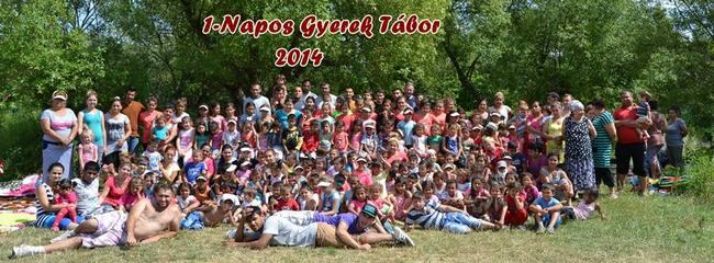 ромський літній табір у Мукачеві
