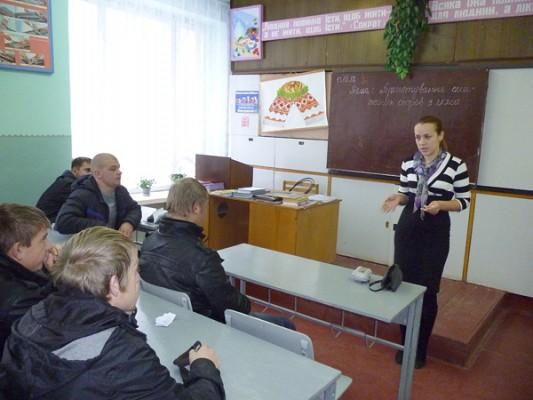 Права молодежи Мукачево
