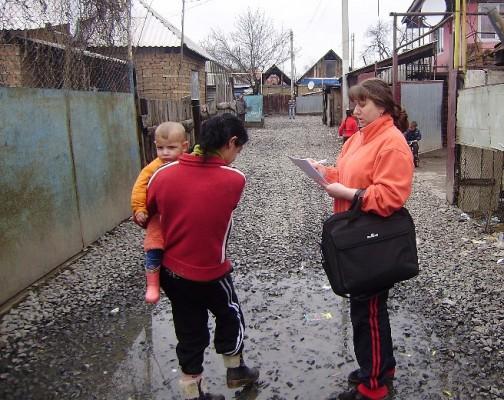 роми Мукачево Україна