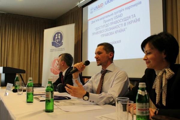 Десятая квартальная конференция проекта USAID «Правовая страна»
