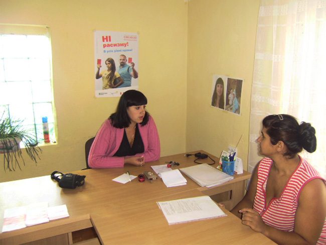 Mukachevo Human Rights Center