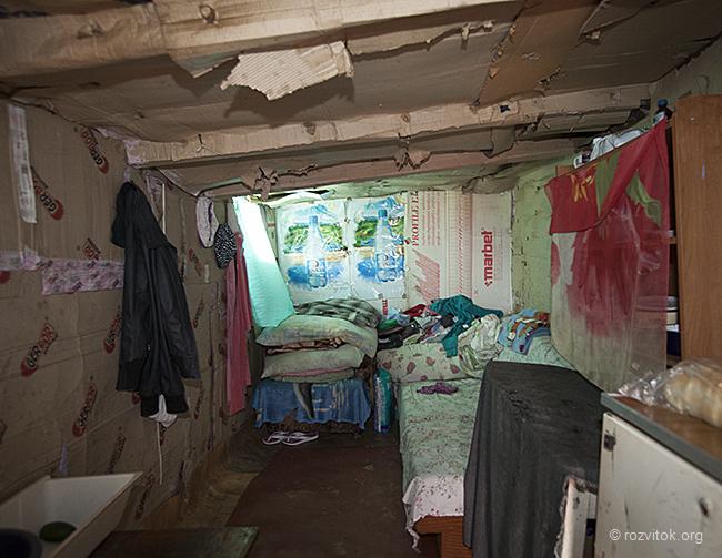 ромский табор в Мукачево