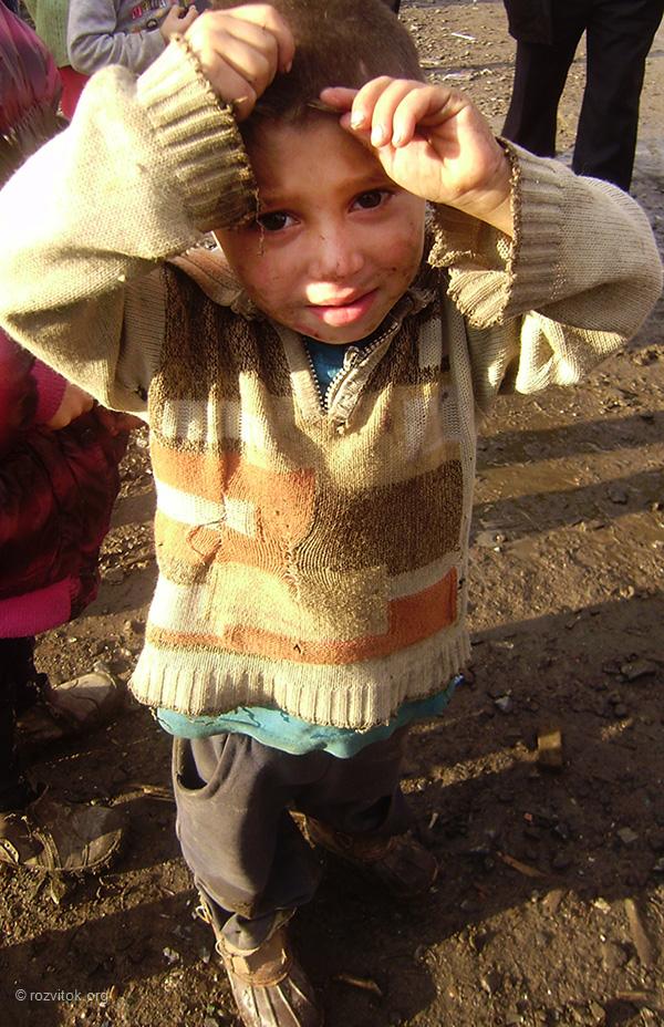 ромські діти Свалява