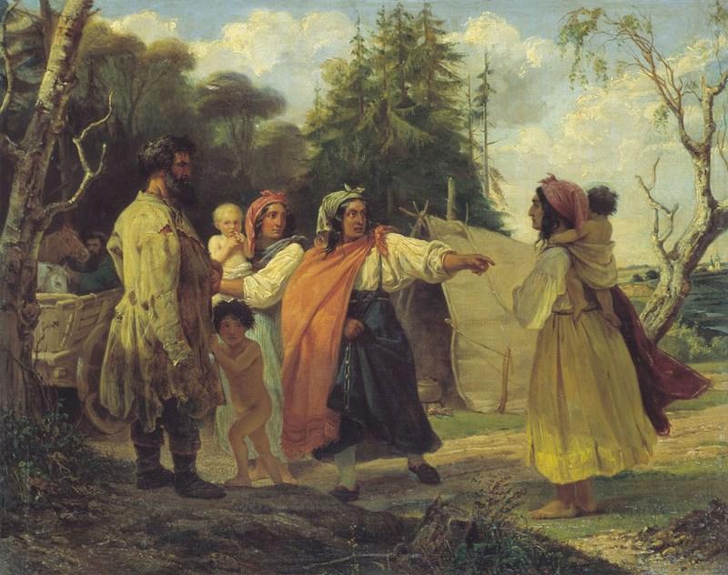 Ромский суд