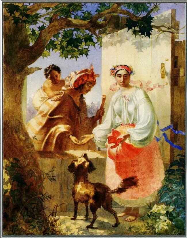 Роми ворожіння