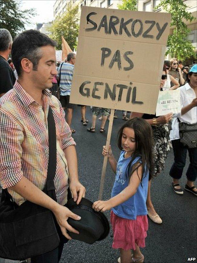 Протест роми