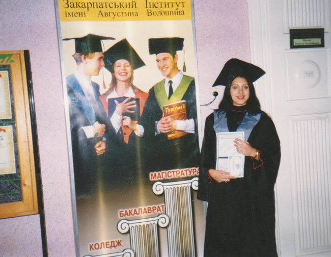 Рената Балог