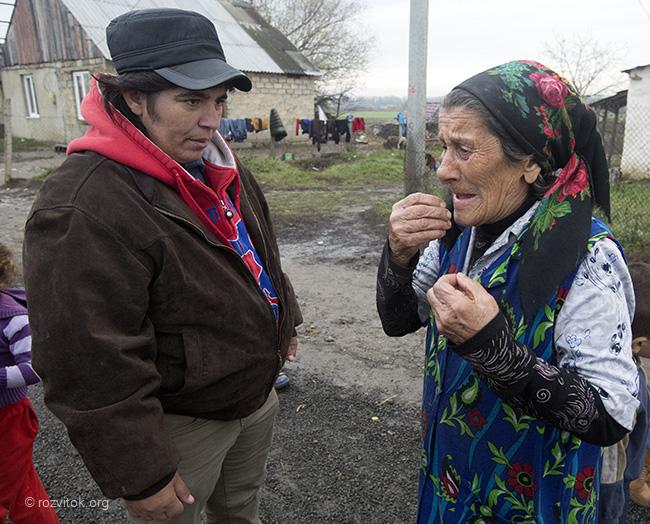 Ромская баронесса
