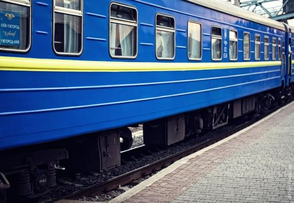 Ваши права при поездке на поезде